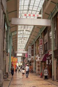 兵庫県姫路市「協和通り商店街」 - 風じゃ~