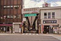 兵庫県姫路市「市民会館前商店街」 - 風じゃ~