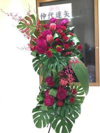 日本橋高島屋SCにスタンド花をお届け - 代々木上原花屋日記  にしむらフローリスト