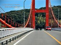平戸大橋を渡ると平戸島 - HIMICO - FINDER