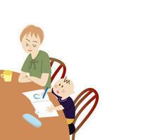 イラスト~親子で勉強~ - 日々是イラスト