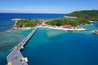 西カリブ海クルーズ⑥ハイチ共和国/ラバディに寄港 - そらたび
