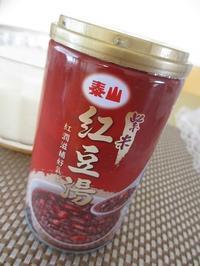 紅豆湯で豆花 - ~美・食・住~