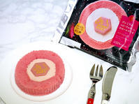 ローソン新作スイーツ「Uchi Café プレミアム ルビーチョコレートのロールケーキ」 - 笑顔引き出すスイーツ探究