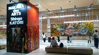ジャポニズム ルーヴル美術館◆by ロン@フランス - BAYSWATER