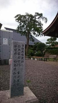 石都々古和気神社例大祭/渡御 @福島県石川町 - 963-7837