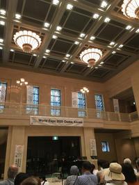 大阪クラシック2018(3)モーツァルト/ピアノと管楽のための五重奏曲変ホ長調K.452 - たんぶーらんの戯言