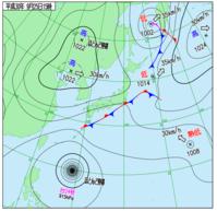 9月25日 欠航 - YDSブログ