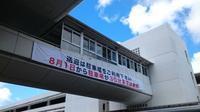 2018年7月沖縄母娘旅③ - 卯月-風の吹くまま気の向くまま