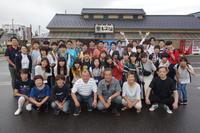 「ふくしまに来て、見て、感じるスタディツアー」 ~ツアー2日目~ - 福島県立テクノアカデミー会津 観光プロデュース学科 学生ブログ「みてがんしょ!」