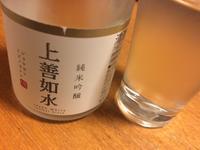 酒粕パックが凄い。 - sweat lodge @ blog