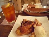 神戸元町Cafe  de  Alfee でティータイム - SABIOの隠れ家