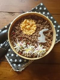 9.25十五夜弁当とお月見ウサギと『今日の美活』 - YUKA'sレシピ♪
