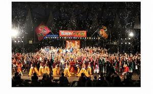 「YOSAKOIかすや祭り」のお知らせ - 新米パピーウォーカー・EVT