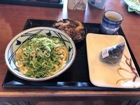 麺や青雲志vol.118夏の終わりに・・・。小ネタは丸亀と家飯の麺松阪市嬉野 - 楽食人「Shin」の遊食案内