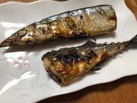 9月25日、秋刀魚の塩焼き、焼き餃子、水餃子 - 今夜のおかず