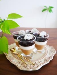 3層コーヒーゼリー♪ - This is delicious !!