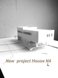 New Project_House N4.House Z1.House T11 - take5_note