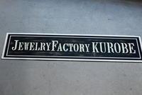 JEWELRY FACTORY KUROBE / MOHICAN XXXXXART WORK - アクセサリー職人 モリタカツヤ MOHICAN XXXXX  Jewelry Factory KUROBE