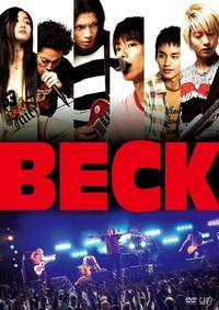 BECK - 69 ROCK YOU ロックユー