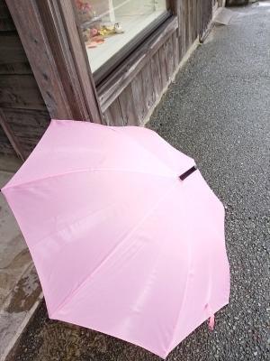 雨… - my cafe
