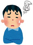 消費生活相談 - ブログ de みっきぃ
