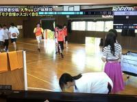 TV放映 - ABBANDONO2009(杉並区高円寺で平日夜活動中の男女混合エンジョイバスケットボールチーム)