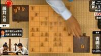 藤井聡太7段、新人王戦準決勝は久々の完勝譜 - 一歩一歩!振り返れば、人生はらせん階段