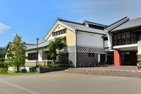 内子町図書情報館 - ふらりぶらりの旅日記