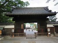名古屋、徳川園 - AREKORE
