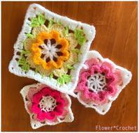 モチーフ試作中! - Flower*Crochet