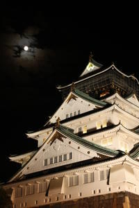 お月見は大阪城で - 司法書士 行政書士の青空さんぽ