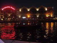 2014.2.16 シンガポールの夜 - 青空に浮かぶ月を眺めながら