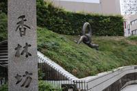 四半世紀前の悲劇 - CHIROのお庭しごと