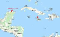 西カリブ海クルーズ⑦ジャマイカ/ファルマスに寄港 - そらたび