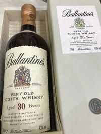 バランタイン30年入荷です。 - ブランド品、時計、金・プラチナ、お酒買取フリマハイクラスの日記