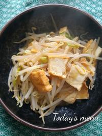 もやしと厚揚げのごま煮 - 料理研究家ブログ行長万里  日本全国 美味しい話
