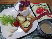 スーパーフード☆ 無添加ドライフルーツのピタヤドライチップス - candy&sarry&・・・2