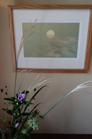 中秋の名月 - g's style day by day ー京都嵐山から、季節を楽しむ日々をお届けしますー