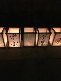 奈良東大寺二月堂での十七夜。 - のび丸亭の「奥様ごはんですよ」日本ワインと日々の料理
