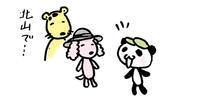 手作り市_出店報告上賀茂9/23 - こまログ