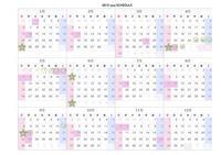 来年のレースと坂ダッシュ。 - Shu_run blog