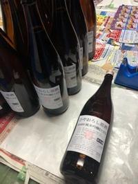 「29BY 純米吟醸ひやおろし」出荷&「純米吟醸ブルーラベル」720ml瓶詰 - 日本酒biyori