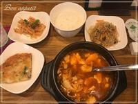 韓国スンドゥブ専門店 ナムデムンで海鮮スンドゥブランチ@大阪/北新地 - Bon appetit!