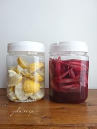 9.26レモンとみょうがの保存食と『今日の美活』 - YUKA'sレシピ♪