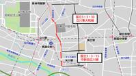 立川東大和線・中新田立川線着手前現況2018.9その3 - 俺の居場所2