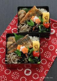 鯖のから揚げとお惣菜(๑¯﹃¯๑)♪ - **  mana's Kitchen **