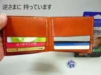 逆さまでも・・落ない・・二つ折り財布 - 革小物 paddy の作品
