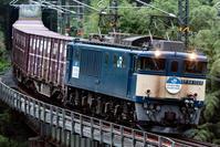 (( へ(へ゜ω゜)へ< 山陰迂回貨物その2 - 鉄道ばっかのブログ