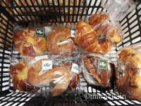 【定期Post】日本橋高島屋Zopf定期催事 - パンある日記(仮)@この世にパンがある限り。